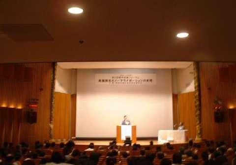 アサノ知事の講演
