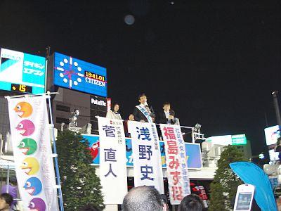 新宿駅前での最後の街頭演説