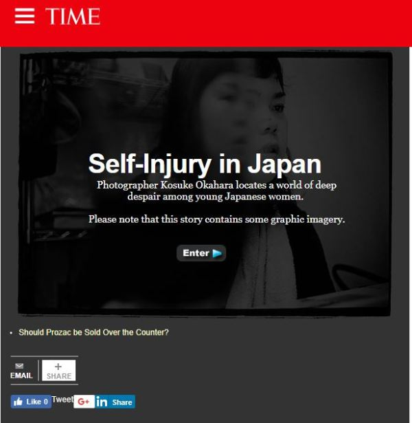TIME誌のサイト「Self-injury in Japan」