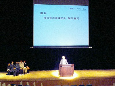 20081214youthforum02