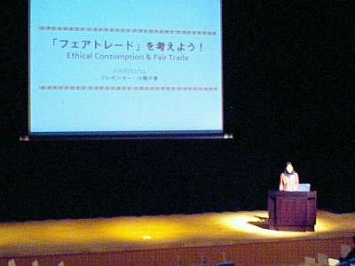 20081214youthforum03