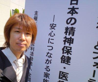 「みんなねっとフォーラム2010」会場の津田ホールにて
