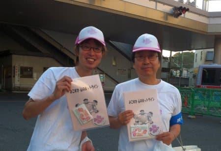 自殺対策街頭キャンペーンでの大滝先生とフジノ