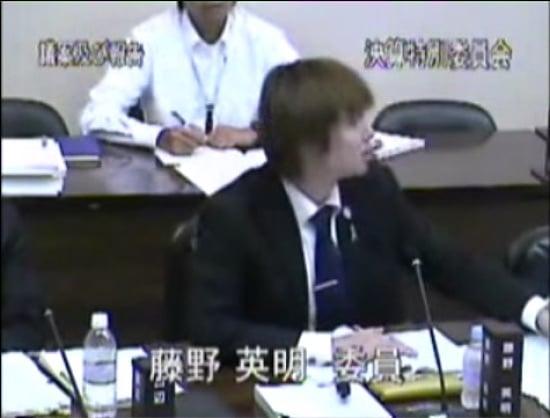 決算特別委員会で質問するフジノ