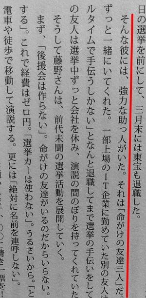 「生きのびろ!」雨宮処凛著、太田出版より