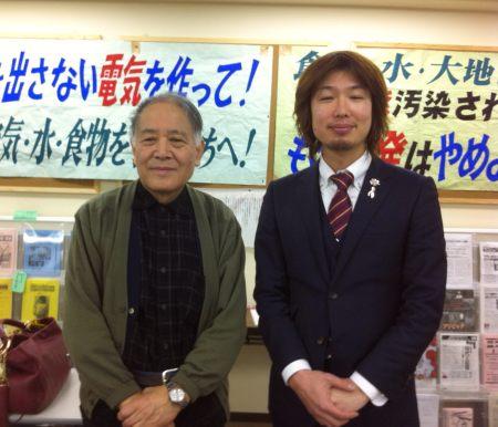 代表の柳田真さんとフジノ