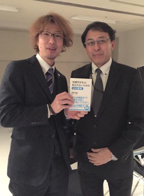 長尾和宏先生とフジノ