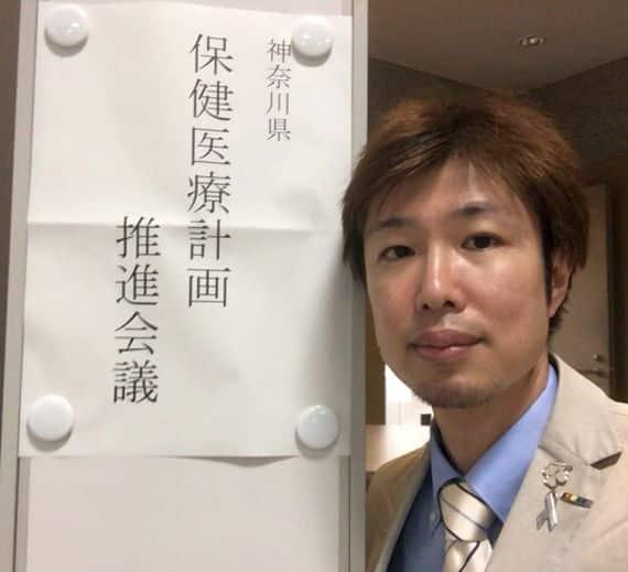 神奈川県保健医療計画推進会議の会場にて