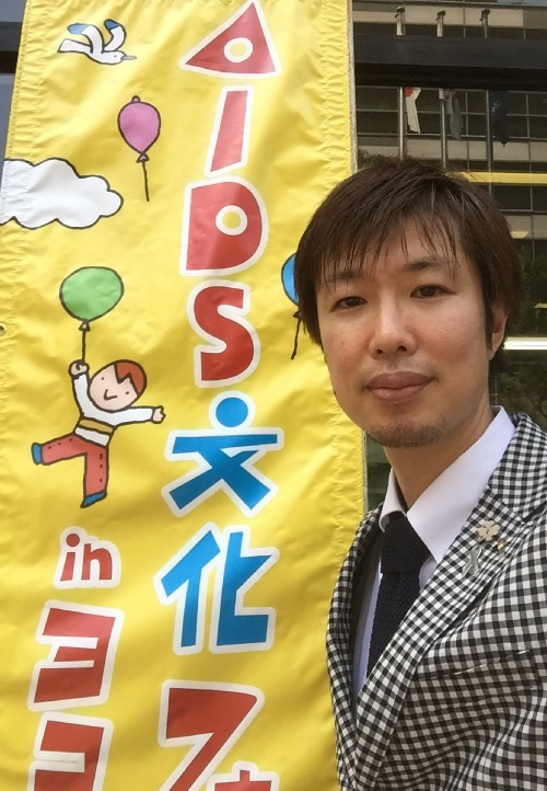AIDS文化フォーラムin横浜の会場にて