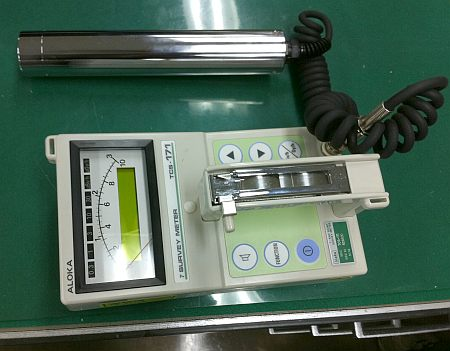 アロカ社のNaIシンチレーションサーベイメータ(TCS-171)