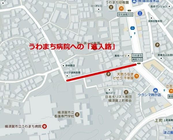 県道26号線からうわまち病院への「進入路」