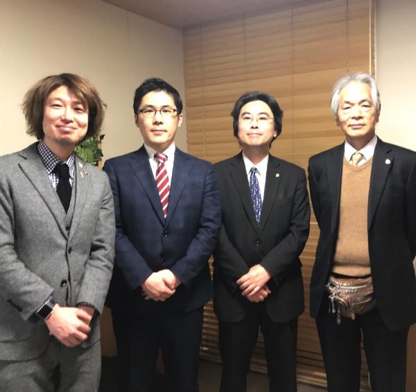 横須賀の2040年を考える会