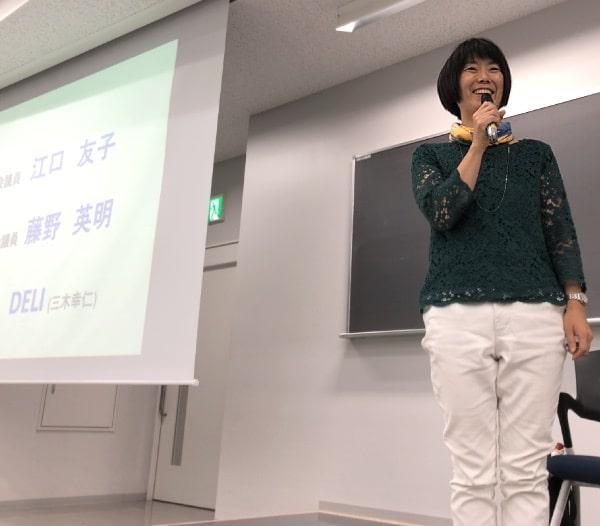 江口友子さん(平塚市議会議員)