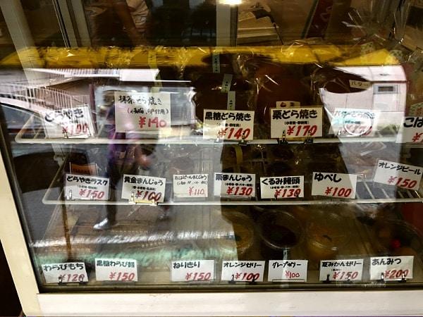 和菓子が魅力的なお店です