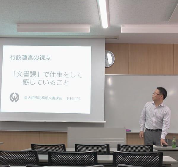 東大和市役所総務部文書課長の下村和郎さん