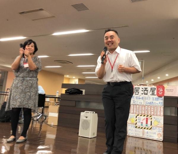 新事務局長の寺本さんがみなさまにご挨拶