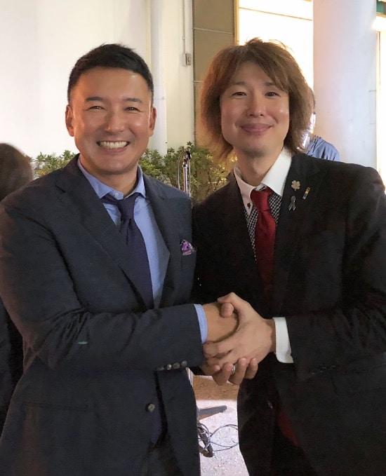 山本太郎参議院議員とフジノ