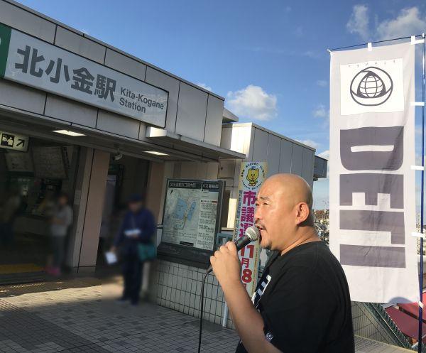 北小金駅前で市政報告をするDELI議員