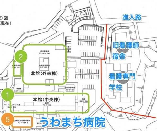 看護専門学校と、うわまち病院(特に老朽化が激しい外来棟・本館部分)