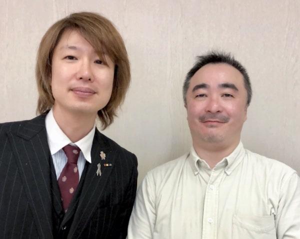 平山史郎さんとフジノ