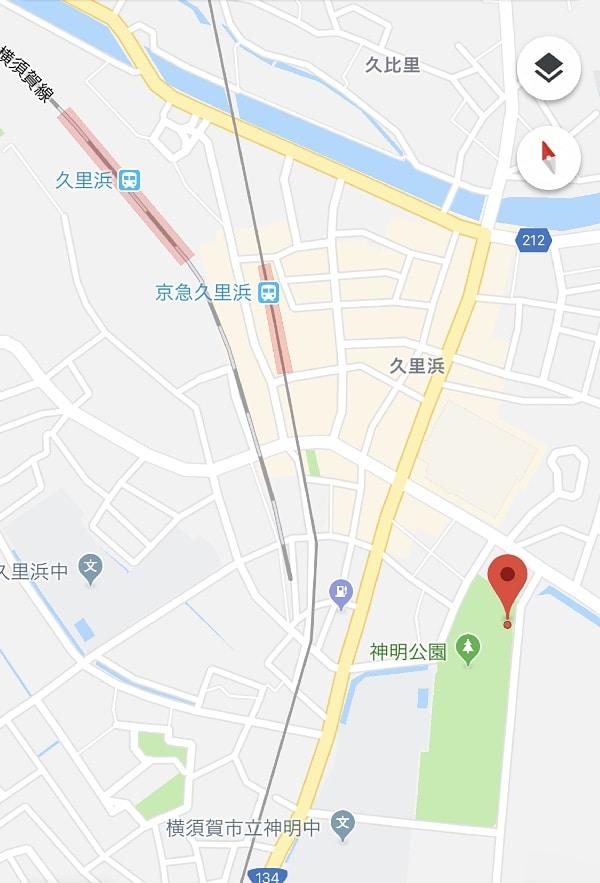 JR久里浜駅・京急久里浜駅から徒歩8〜10分の位置です