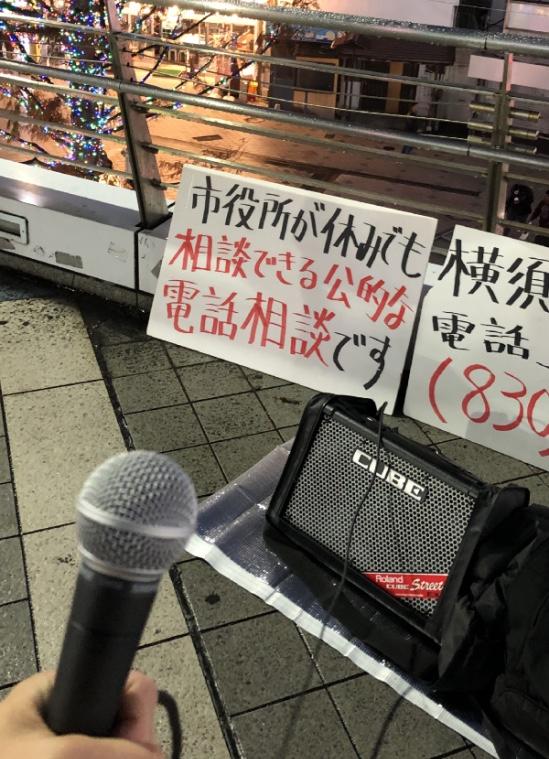 街頭キャンペーンをより良いものにすべく音響システムを全部取り替えました