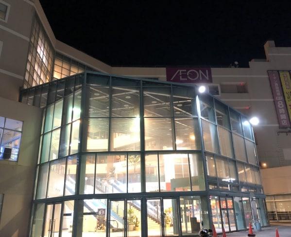 今年リニューアル工事がスタートして休館するイオン横須賀店