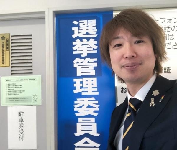 横須賀市選挙管理委員会へ
