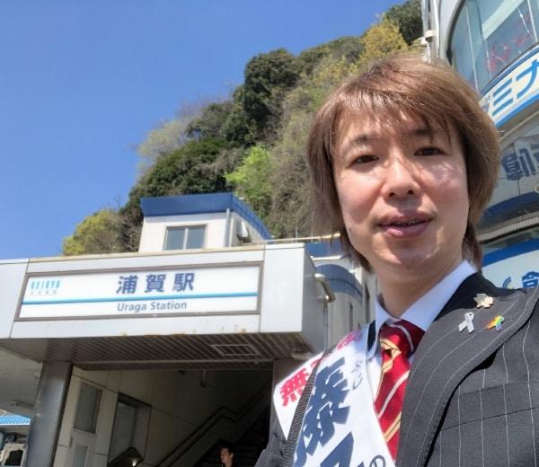 この画像で浦賀駅前に到着したことをツイッターで報告しました