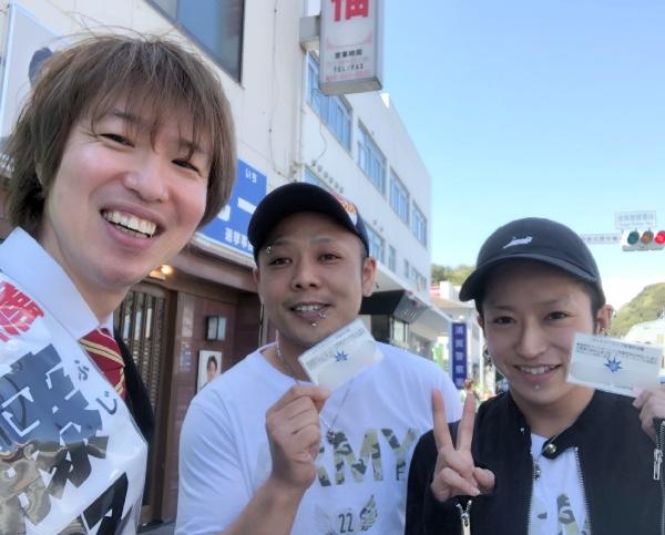 横須賀市パートナーシップ宣誓証明書の交付第1号となったおふたり