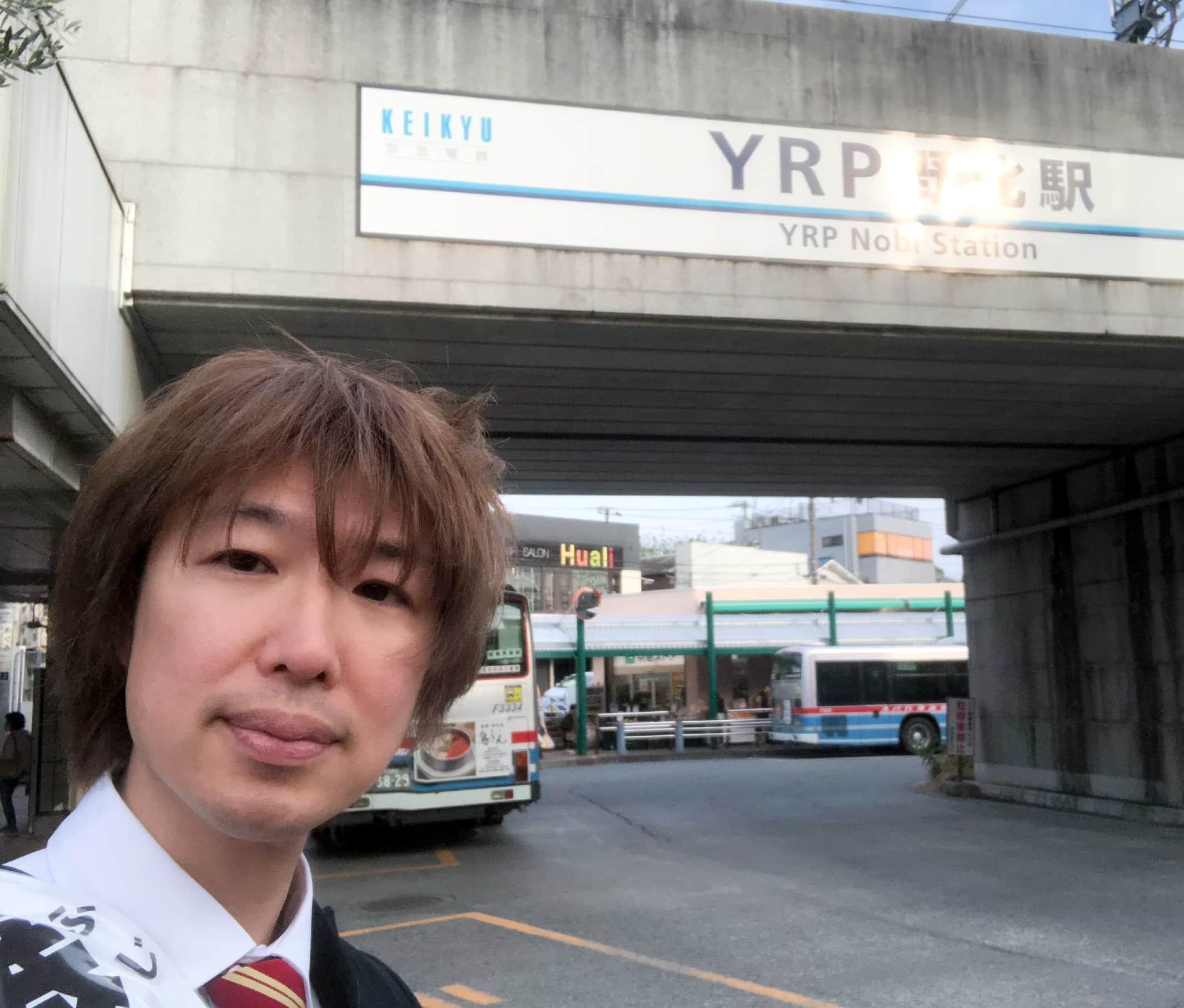 午後、野比駅から井戸店まで歩いては演説し歩いては演説してまわりました