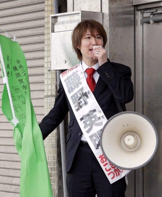街頭演説をするフジノ