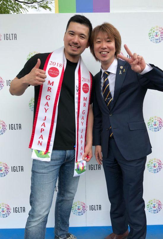 「MrGayJapan2018」のSHOGOさんとフジノ