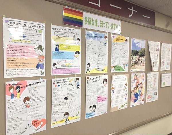 横須賀市役所北口ホールでのパネル展示の様子