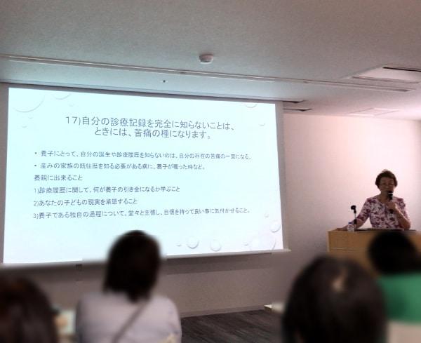 講演に立つヘネシー澄子さん