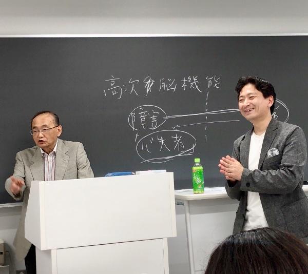 浅野史郎先生と渡辺一史さんと。豪華ツーショットですね
