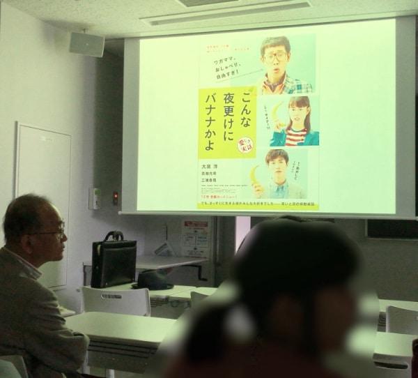 渡辺一史さんのお話に聴き入る浅野史郎先生