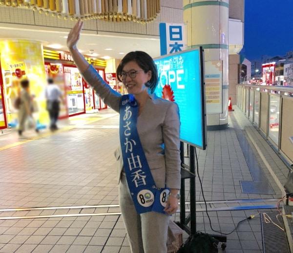 二俣川駅前で語りかけるあさか由香さん