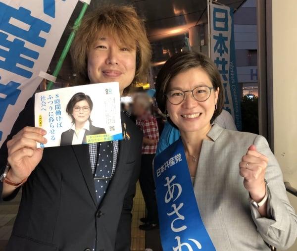 あさか由香さんとフジノ@二俣川駅前