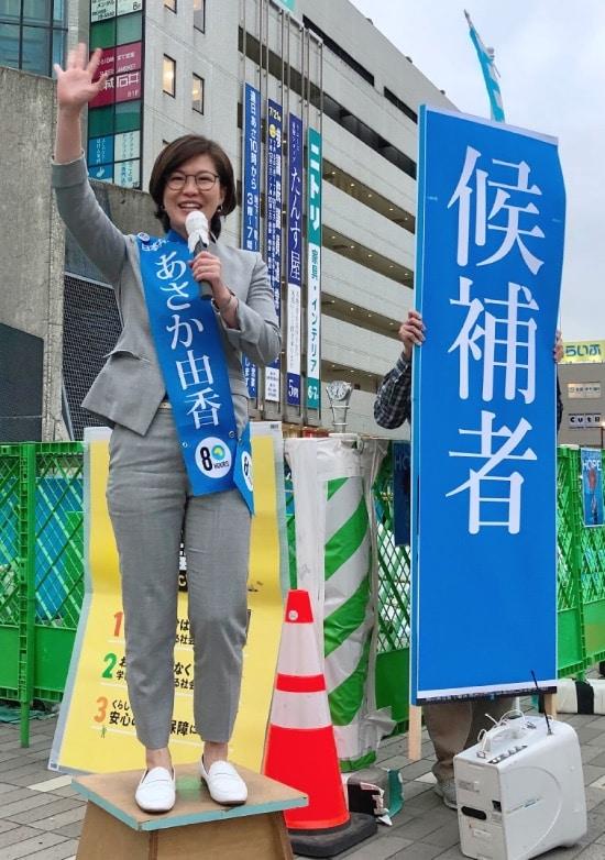 フジノが到着したら演説中なのに笑顔で迎えてくれたあさか由香さん