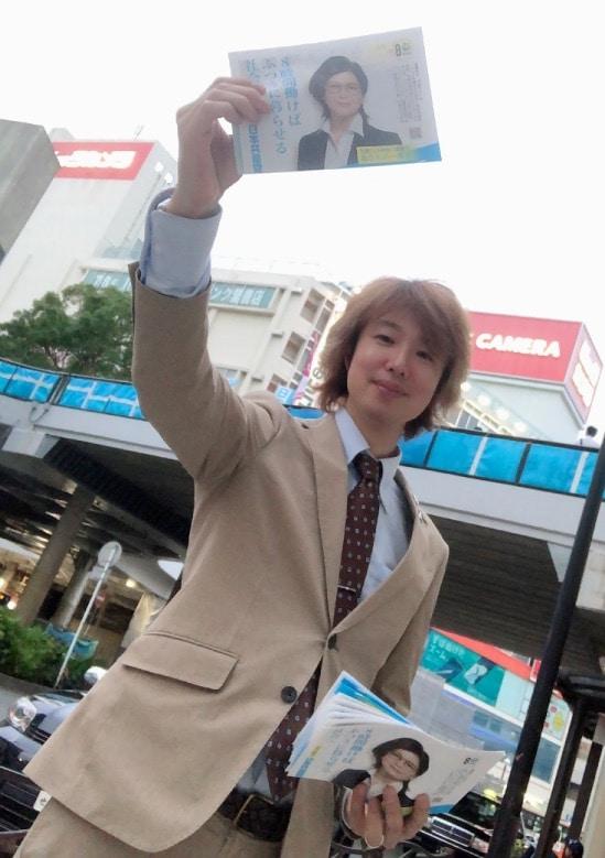 藤沢駅でチラシ配りをしました