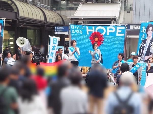 ジェンダー平等社会の実現をあさか由香さんが訴えました