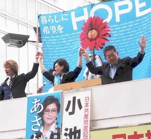あさか由香さんの祈り「8時間働けばふつうに暮らせる社会」を実現したい