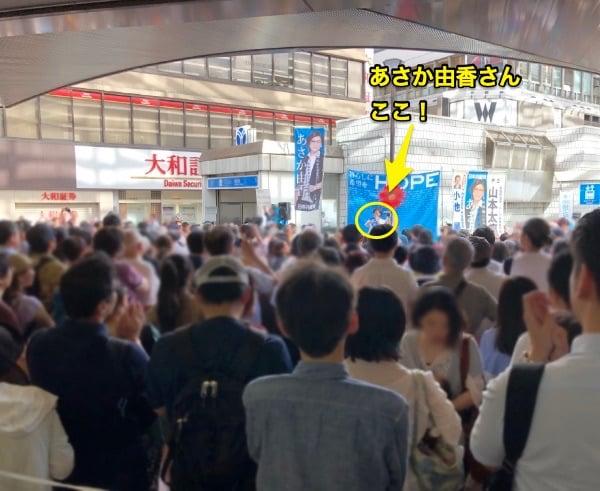 横浜駅相鉄口の大聴衆