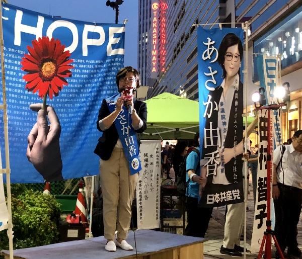 あさか由香さんの演説は祈りのよう