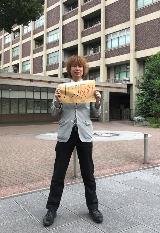 初めての横浜市役所前での抗議演説