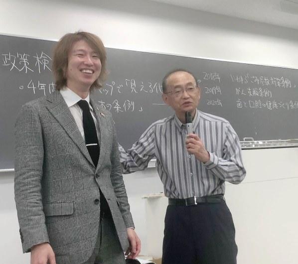浅野史郎先生とフジノ