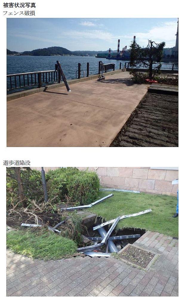 海釣りができた遊歩道は陥没しフェンスが無くなっています