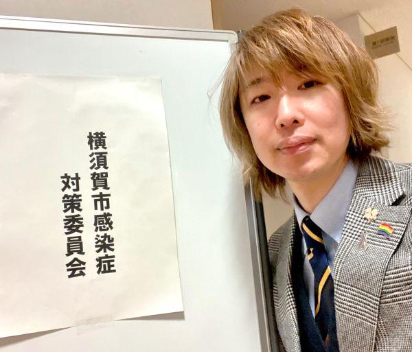 横須賀市感染症対策委員会へ