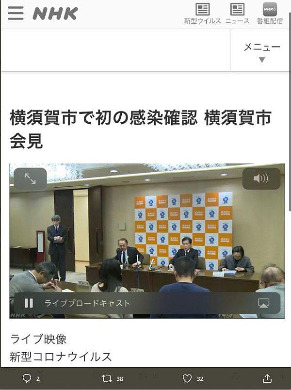 市長記者会見の様子をNHKがウェブで生中継してくれました